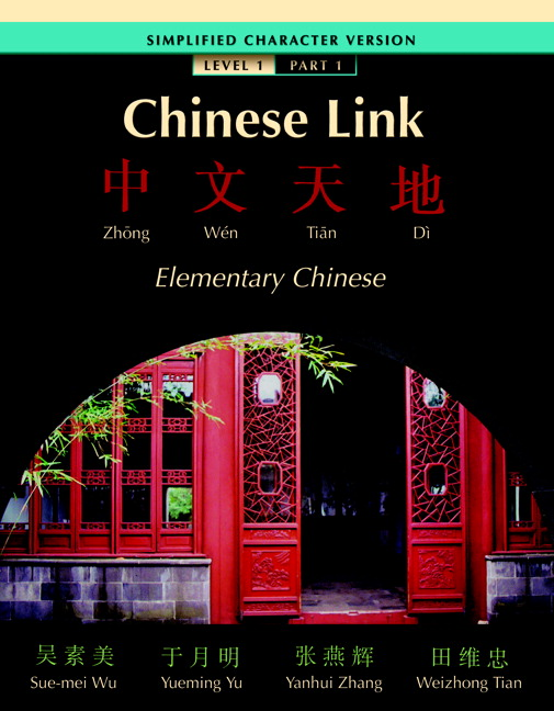 integrated chinese level 1 part 1 workbook keys.zip