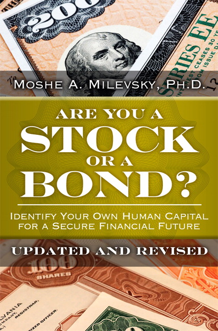 Are You a Stock or a Bond?: Identify Your Own Human Capital for a Secure Financial Future, Updated and Revised