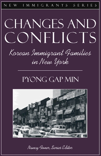 an analysis of the korean family in the book changes and conflicts by pyong gap min Ethnic solidarity for economic survival: korean greengrocers in new york city [pyong gap min] on amazoncom free shipping on qualifying offers generations of immigrants have relied on small family businesses in their pursuit of the american dream.