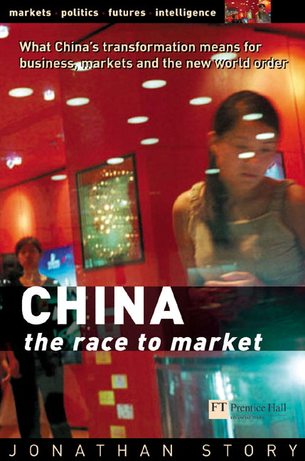 CHINA - The Race to Market: What China's transformation means for business, markets and the world order